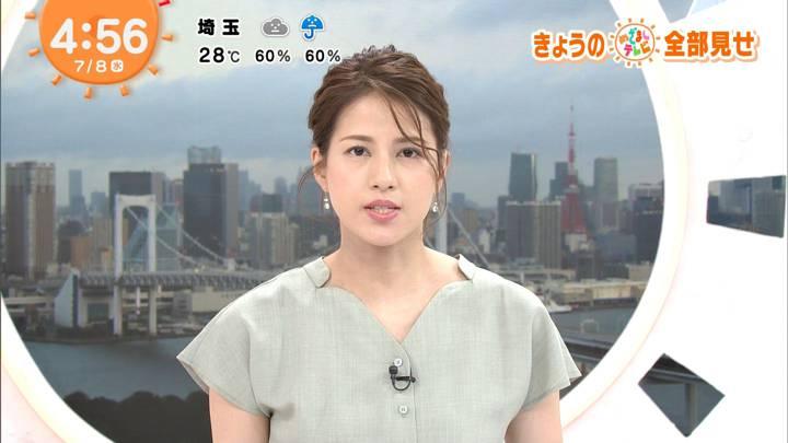 2020年07月08日永島優美の画像01枚目