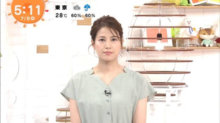 2020年07月08日永島優美の画像02枚目