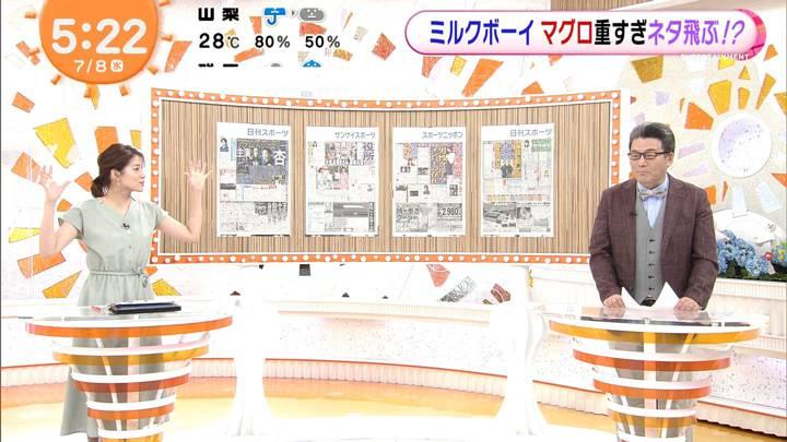 2020年07月08日永島優美の画像03枚目