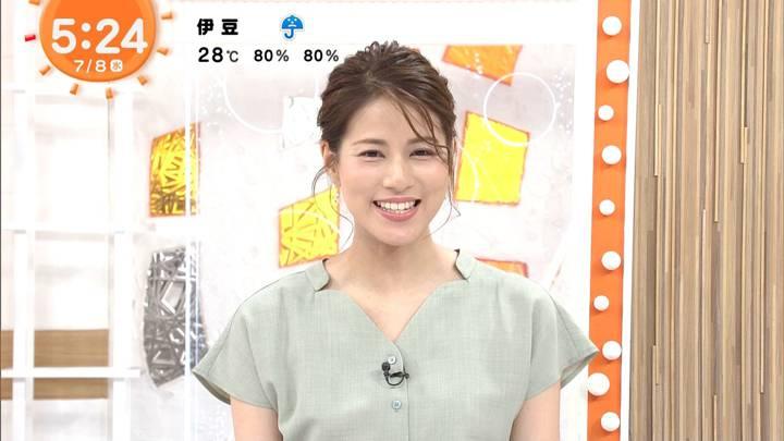 2020年07月08日永島優美の画像04枚目