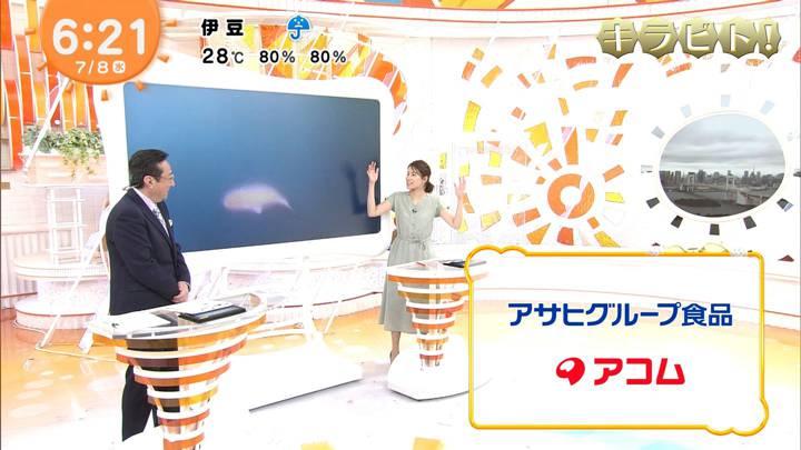 2020年07月08日永島優美の画像10枚目
