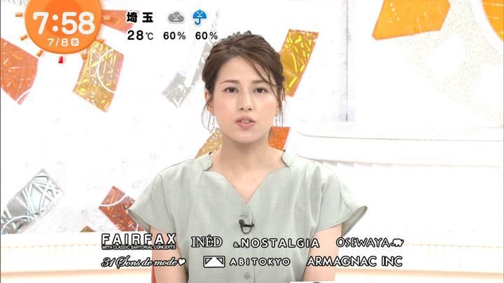 2020年07月08日永島優美の画像15枚目