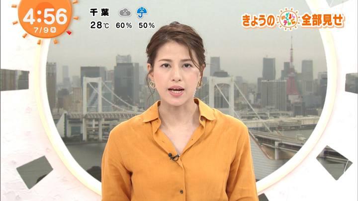 2020年07月09日永島優美の画像01枚目