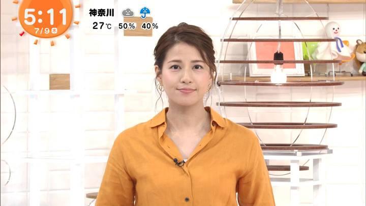 2020年07月09日永島優美の画像02枚目