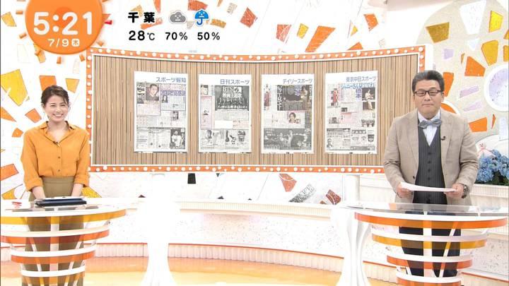 2020年07月09日永島優美の画像03枚目