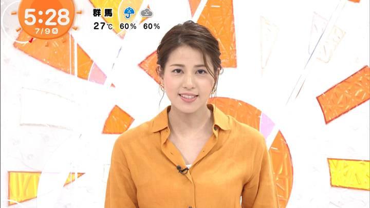 2020年07月09日永島優美の画像04枚目
