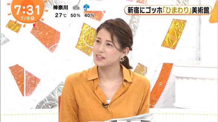 2020年07月09日永島優美の画像08枚目
