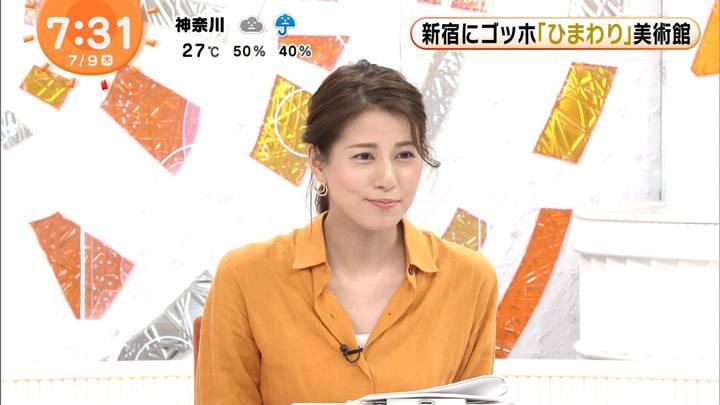 2020年07月09日永島優美の画像09枚目