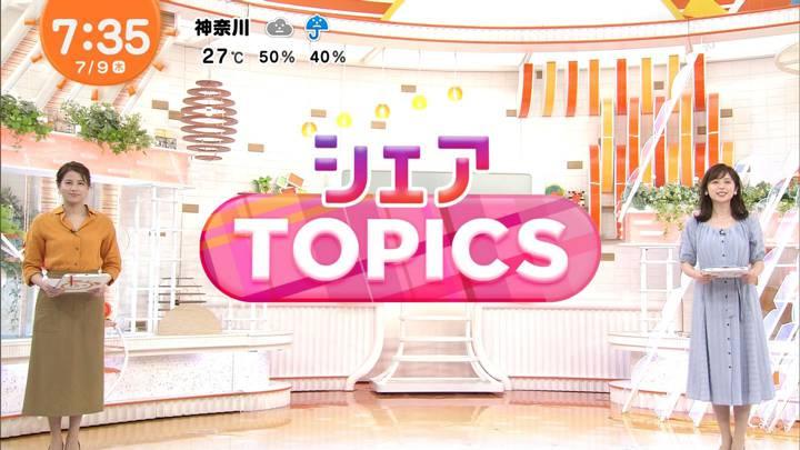 2020年07月09日永島優美の画像10枚目