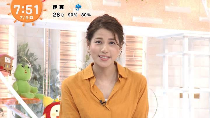 2020年07月09日永島優美の画像12枚目