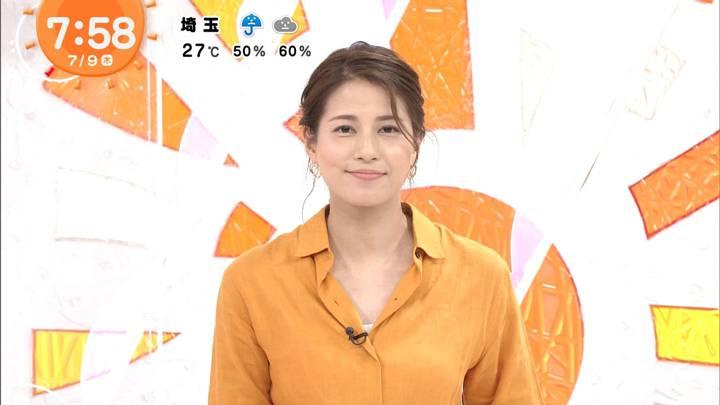 2020年07月09日永島優美の画像13枚目