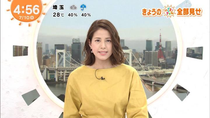 2020年07月10日永島優美の画像01枚目