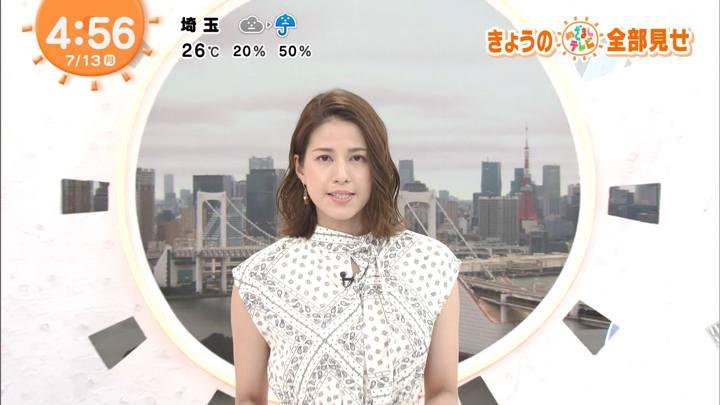 2020年07月13日永島優美の画像01枚目