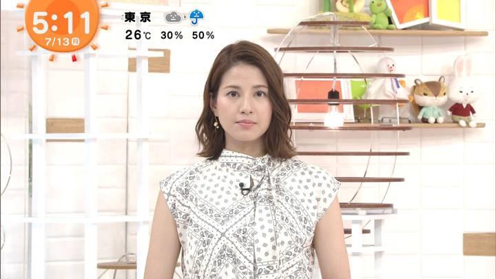 2020年07月13日永島優美の画像02枚目