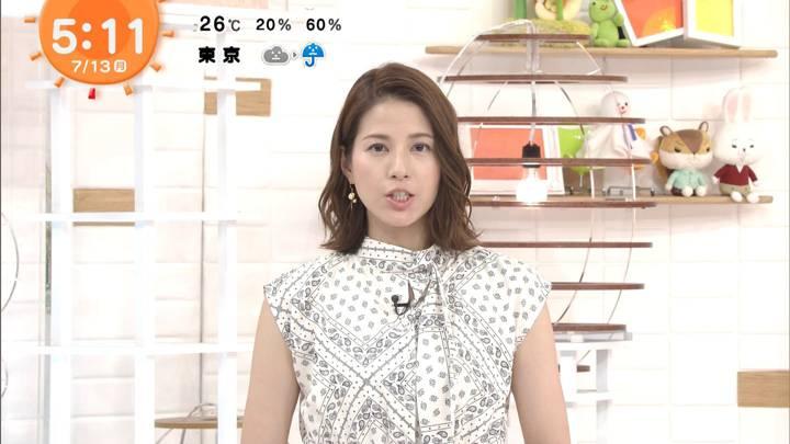 2020年07月13日永島優美の画像03枚目