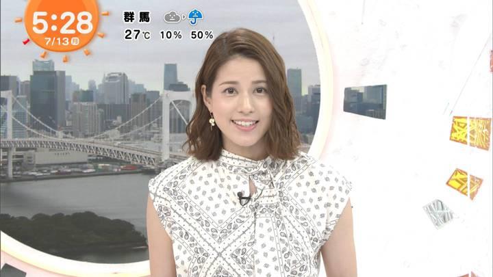 2020年07月13日永島優美の画像04枚目