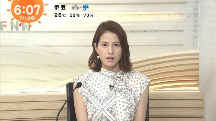 2020年07月13日永島優美の画像06枚目