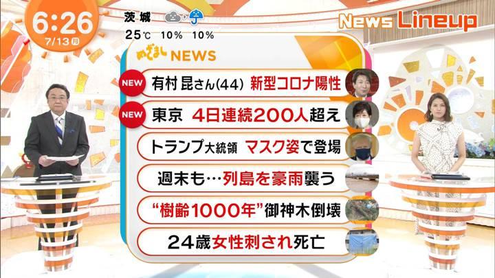 2020年07月13日永島優美の画像08枚目