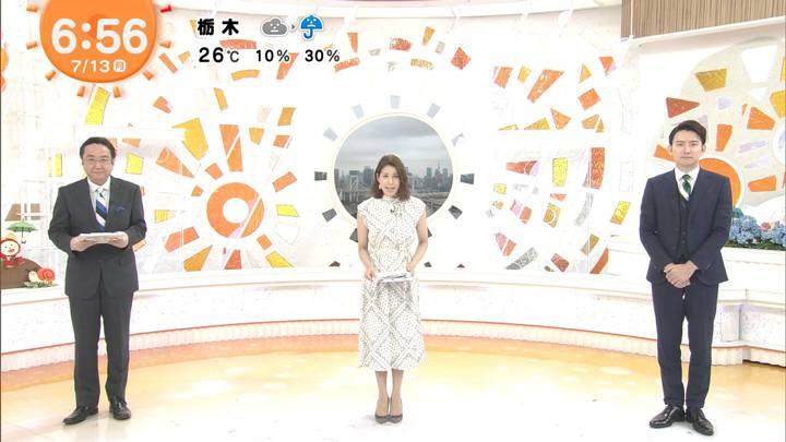 2020年07月13日永島優美の画像09枚目