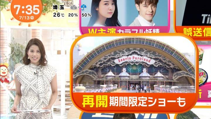 2020年07月13日永島優美の画像11枚目