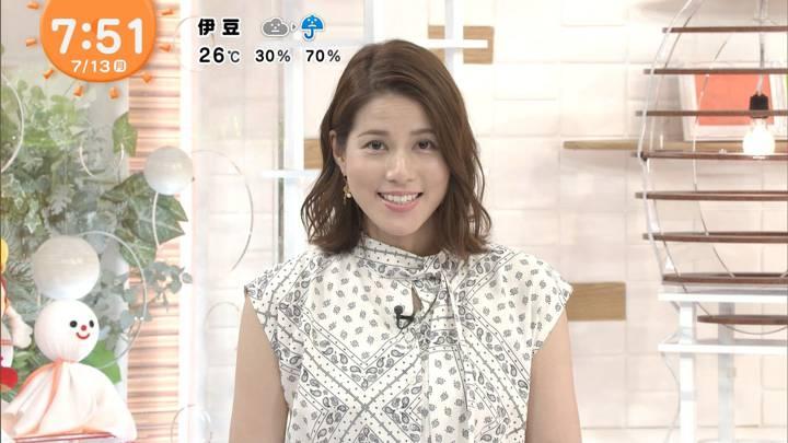 2020年07月13日永島優美の画像12枚目