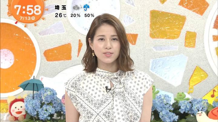 2020年07月13日永島優美の画像14枚目