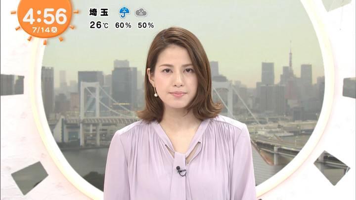 2020年07月14日永島優美の画像01枚目