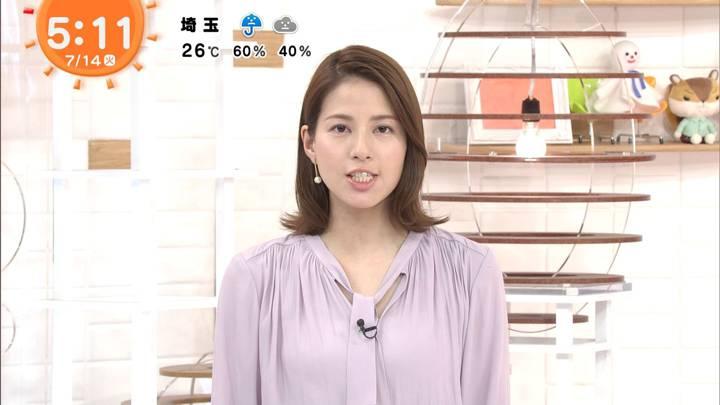 2020年07月14日永島優美の画像02枚目