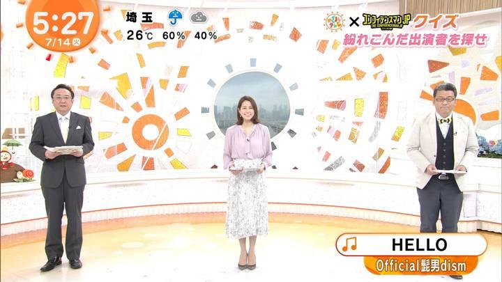 2020年07月14日永島優美の画像04枚目