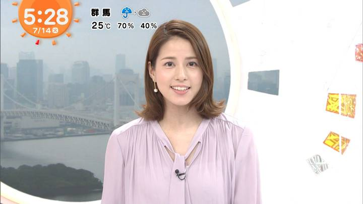 2020年07月14日永島優美の画像05枚目