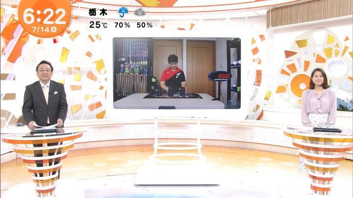 2020年07月14日永島優美の画像08枚目