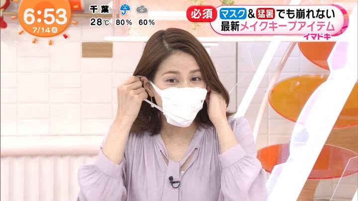 2020年07月14日永島優美の画像09枚目
