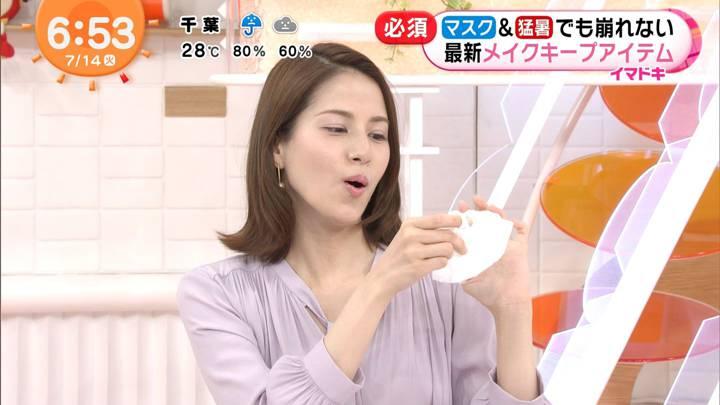 2020年07月14日永島優美の画像10枚目