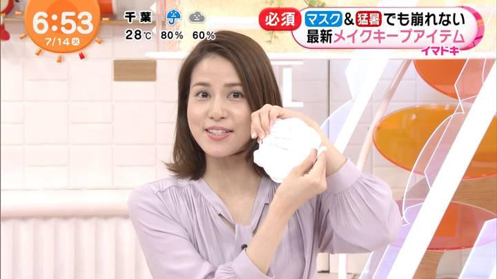 2020年07月14日永島優美の画像11枚目