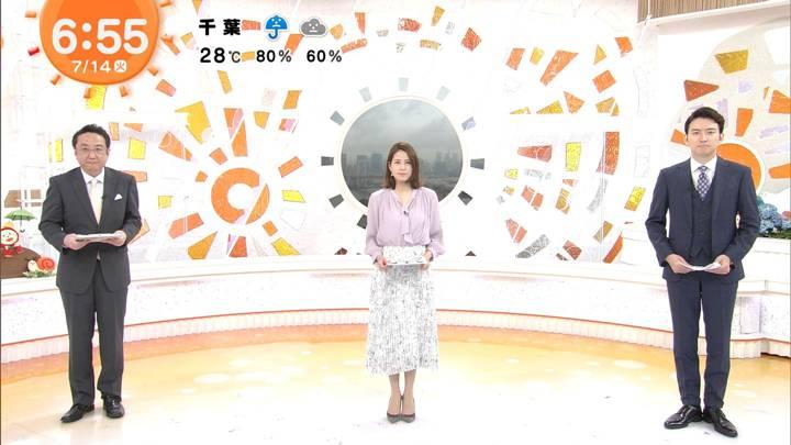 2020年07月14日永島優美の画像14枚目