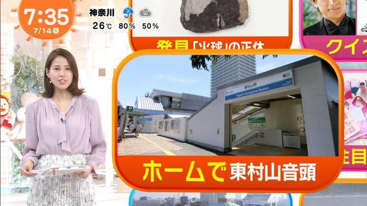 2020年07月14日永島優美の画像15枚目