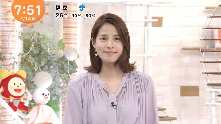 2020年07月14日永島優美の画像16枚目