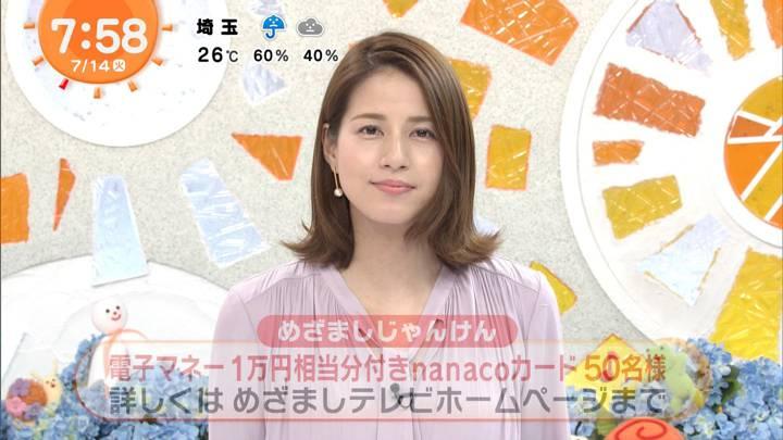 2020年07月14日永島優美の画像17枚目