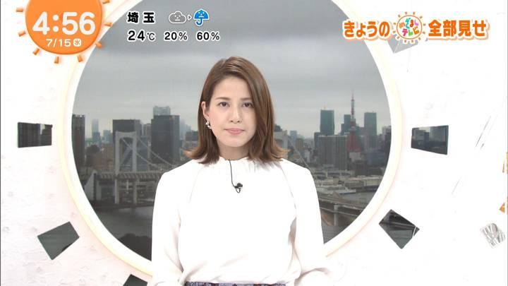 2020年07月15日永島優美の画像01枚目