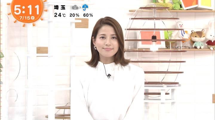 2020年07月15日永島優美の画像02枚目