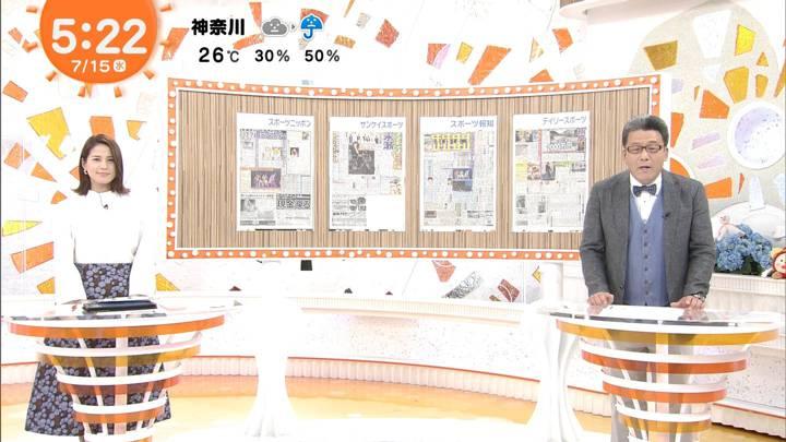 2020年07月15日永島優美の画像03枚目