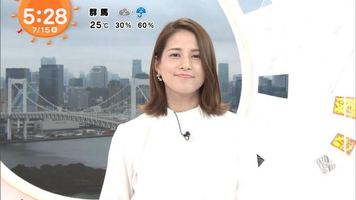 2020年07月15日永島優美の画像05枚目