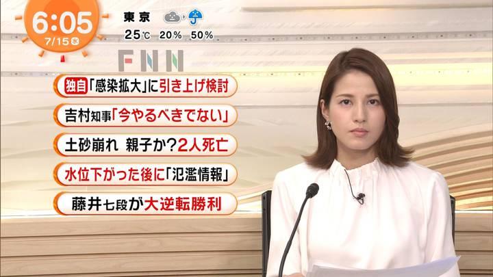 2020年07月15日永島優美の画像06枚目