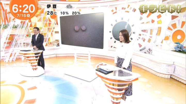 2020年07月15日永島優美の画像08枚目