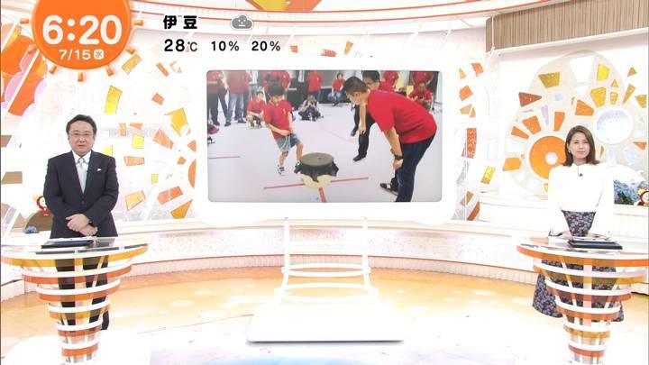 2020年07月15日永島優美の画像09枚目