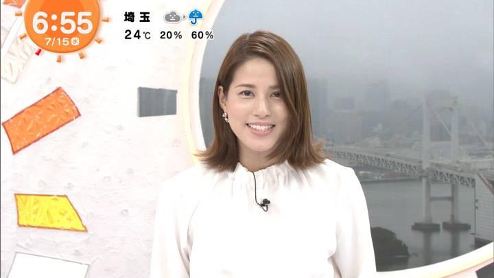 2020年07月15日永島優美の画像10枚目