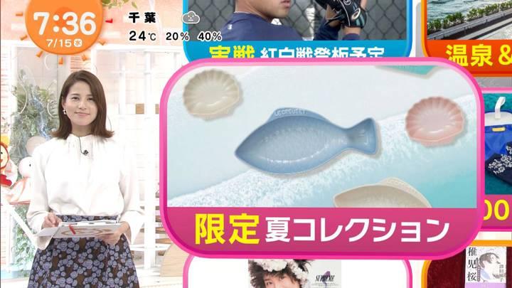 2020年07月15日永島優美の画像12枚目