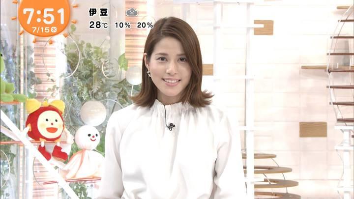2020年07月15日永島優美の画像13枚目