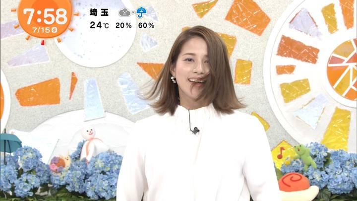 2020年07月15日永島優美の画像14枚目