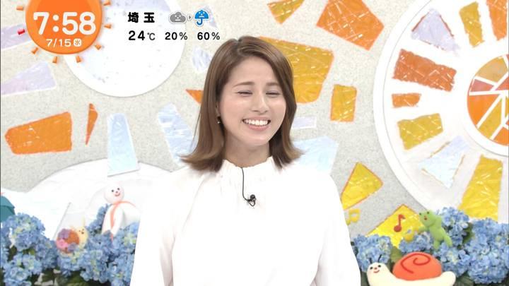 2020年07月15日永島優美の画像15枚目